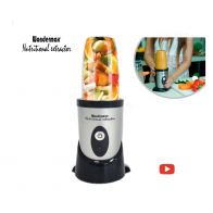 Wondermax Nutritional Extractor - Smoothie maker